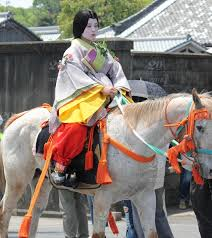 Image result for woman on horse in komono